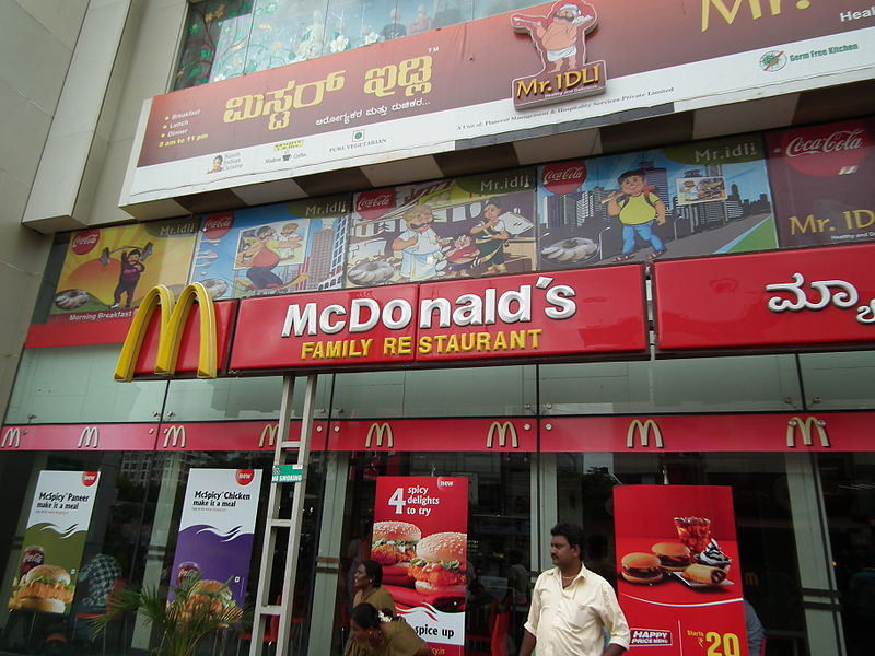 aims of mcdonalds Strategic marketing plan for mcdonald's  mcdonalds a ground sirloin sandwiches, burgers, chicken, fries, breakfast items, soft drinks.